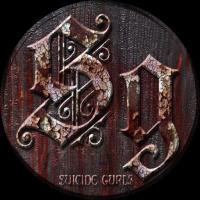 suicide-gurls-logo-2015